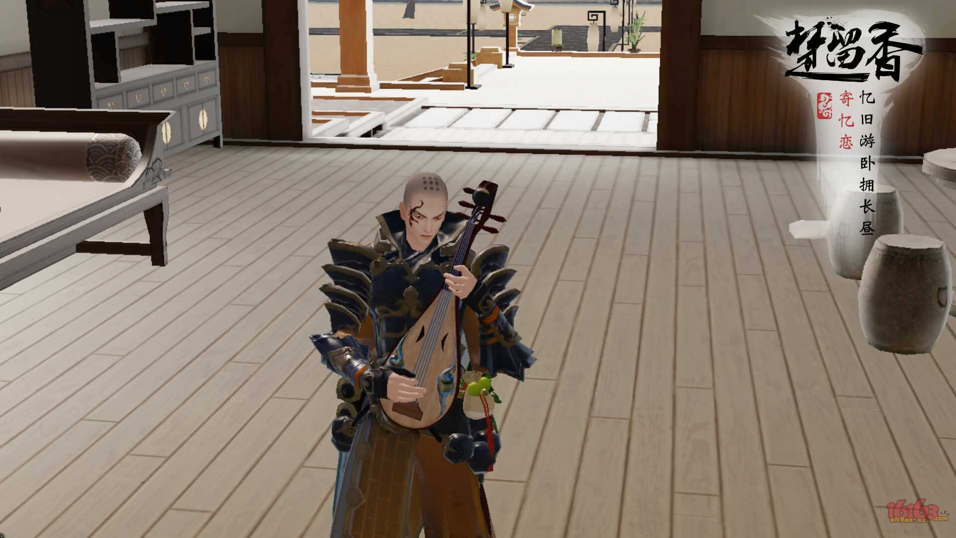 琵琶轮指练习曲谱子