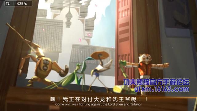 功夫熊猫官方手游新手指引