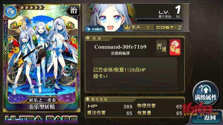三妖精.jpg