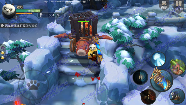 功夫熊猫官方手游 图1-6雪地押送S级三星闯关