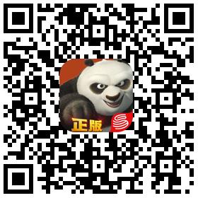 功夫熊猫官方手游论坛CPS包二维码.png