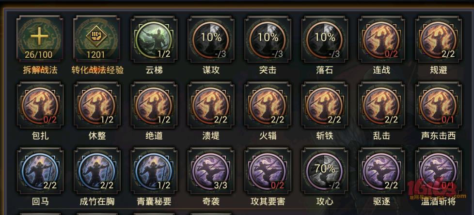 77Q]6(2`20@HV(YZ`D@}R.png