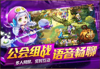 童话大冒险官网宣传