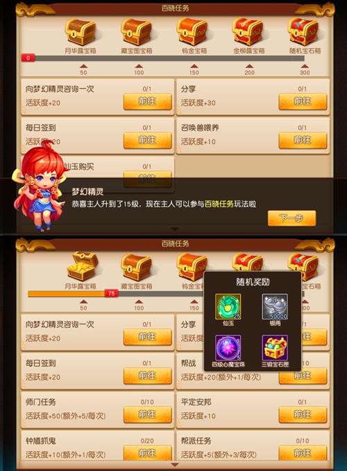 百晓1.png