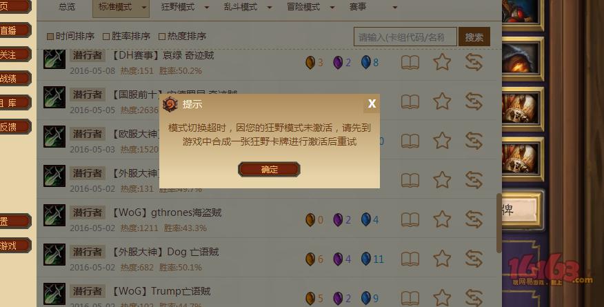 360反馈意见截图16640402114151137.png