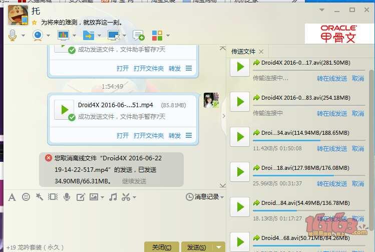 0~IZ3C716~$RNW4L08R(KIF.jpg