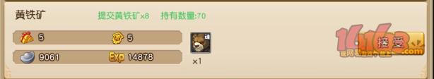 黑熊.png