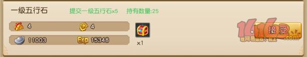 宝石1.png