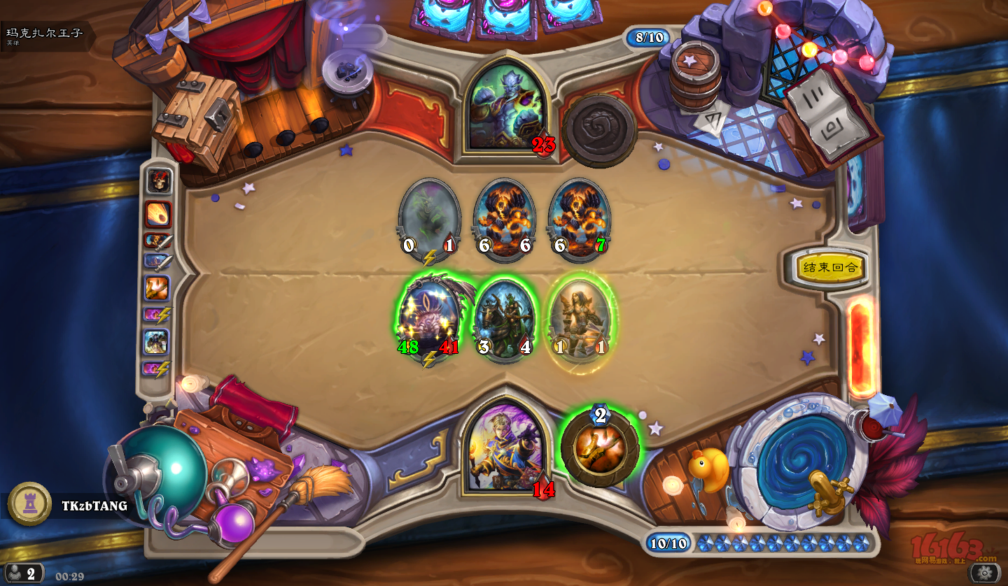 Hearthstone Screenshot 09-07-16 00.29.23.png