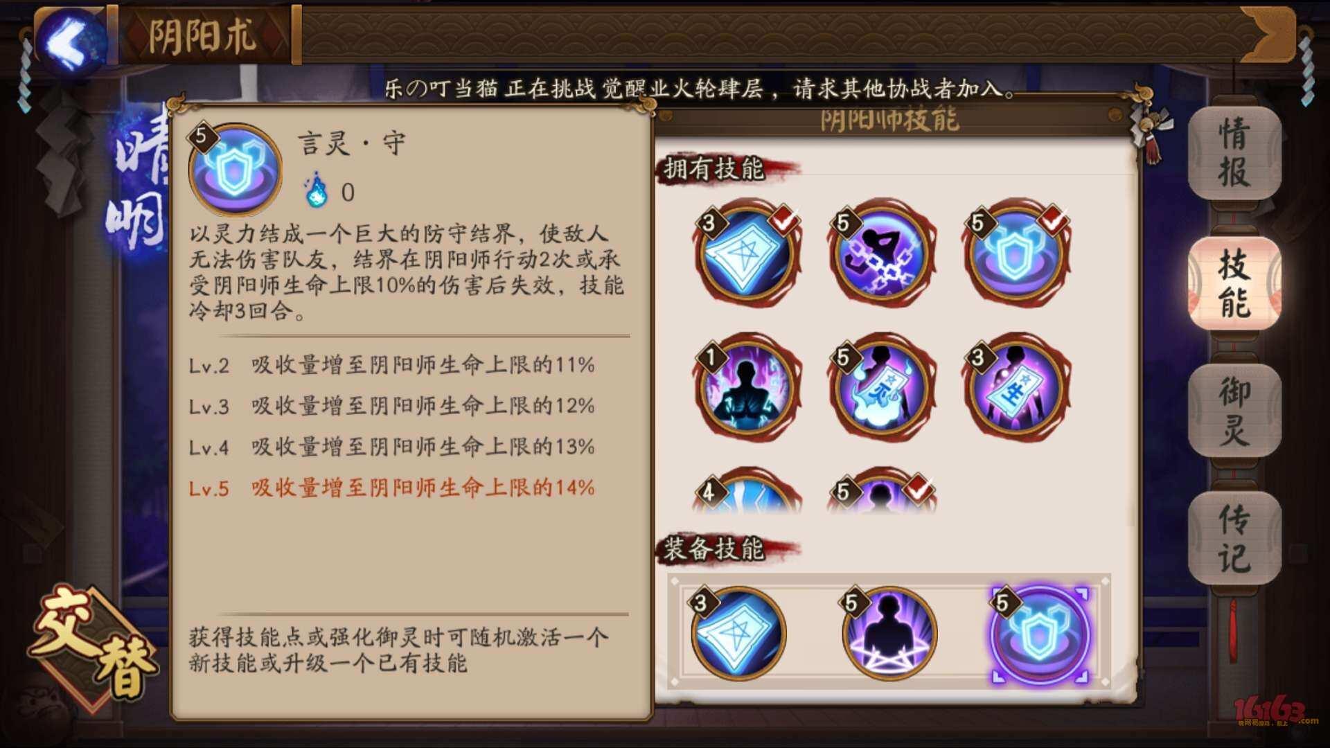 QQ图片20160916003802.jpg