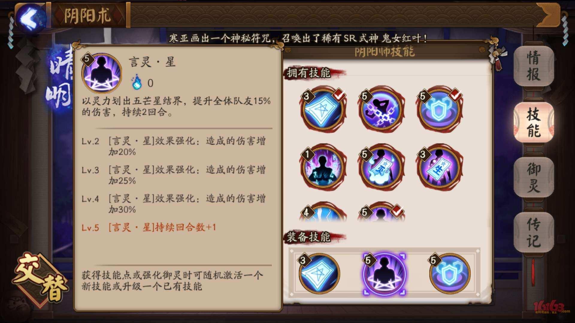 QQ图片20160916003806.jpg