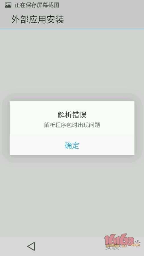 0062a150f8198618ce14937742ed2e738ad4e669.jpg