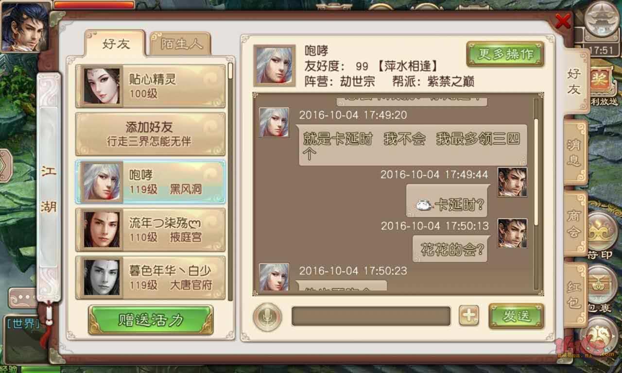 1047144800.jpg
