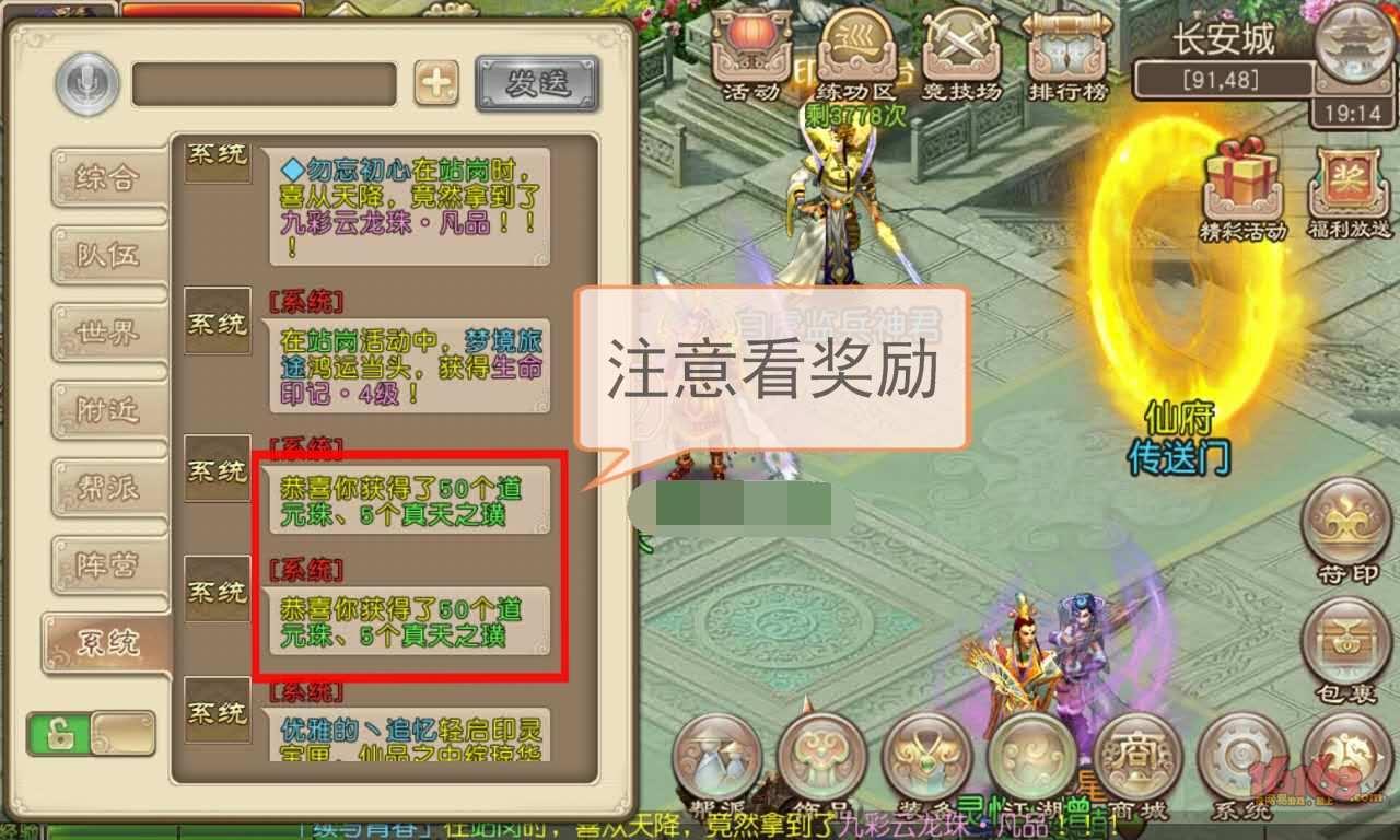 1047144806_看图王.jpg