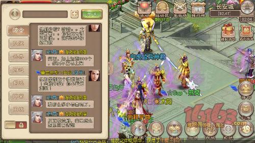 Screenshot_2016-10-06-02-04-27-185_com.netease.shenmo.mi.png