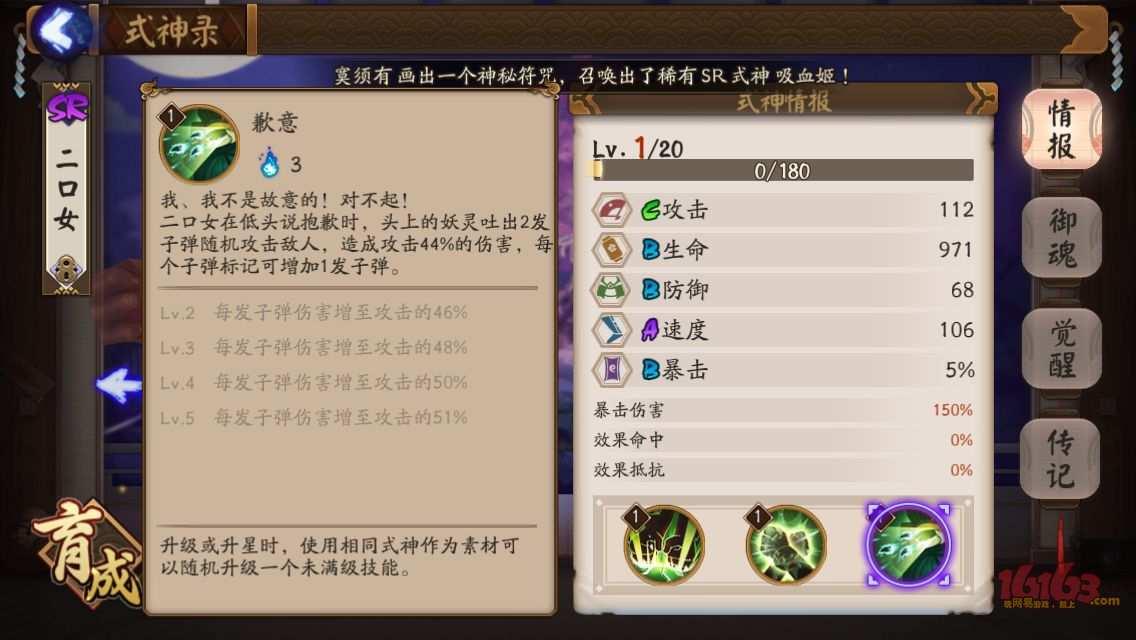 QQ图片20161013182046.jpg
