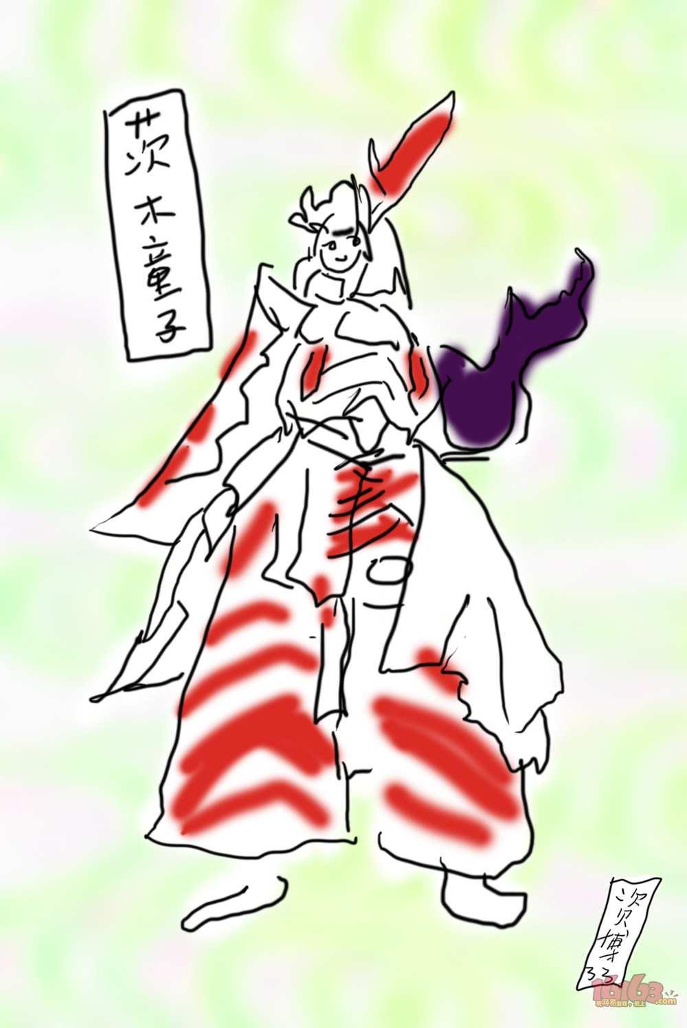 茨木童子 壁纸.jpg