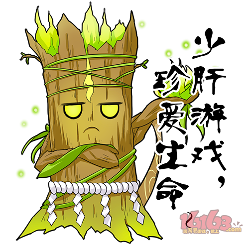 树妖.png