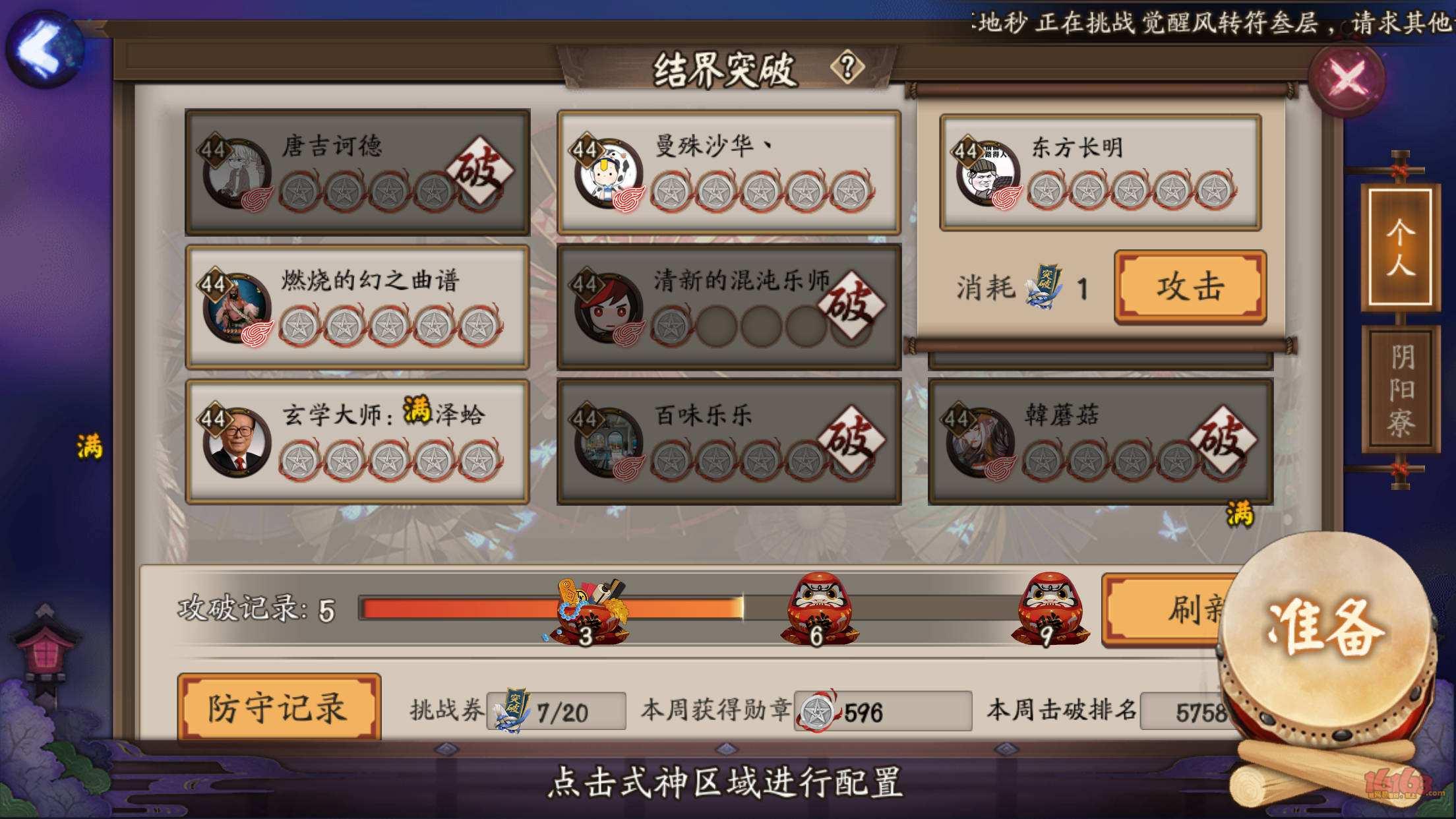 IMG_0760_副本.jpg