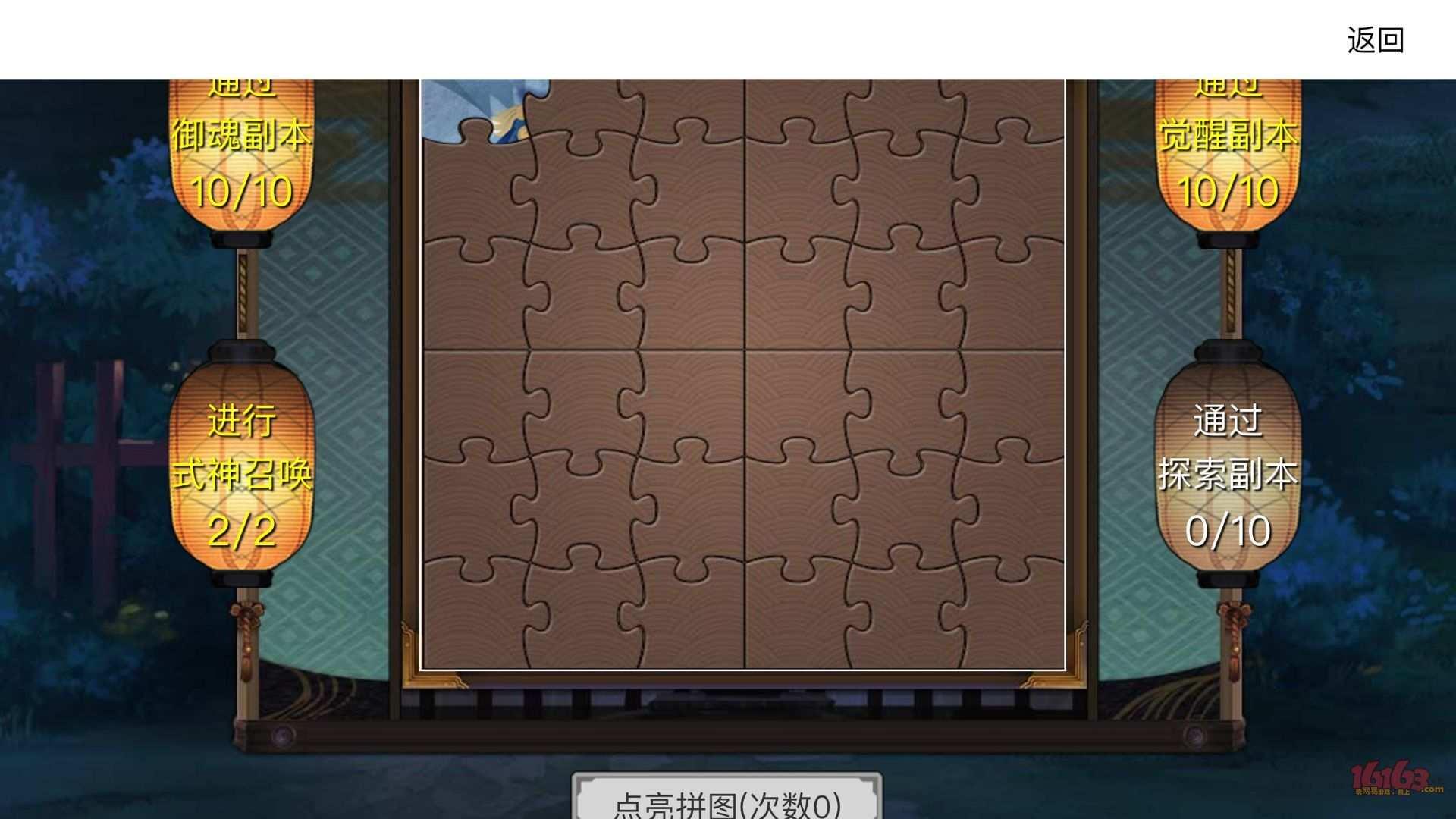 QQ图片20161111115140.jpg