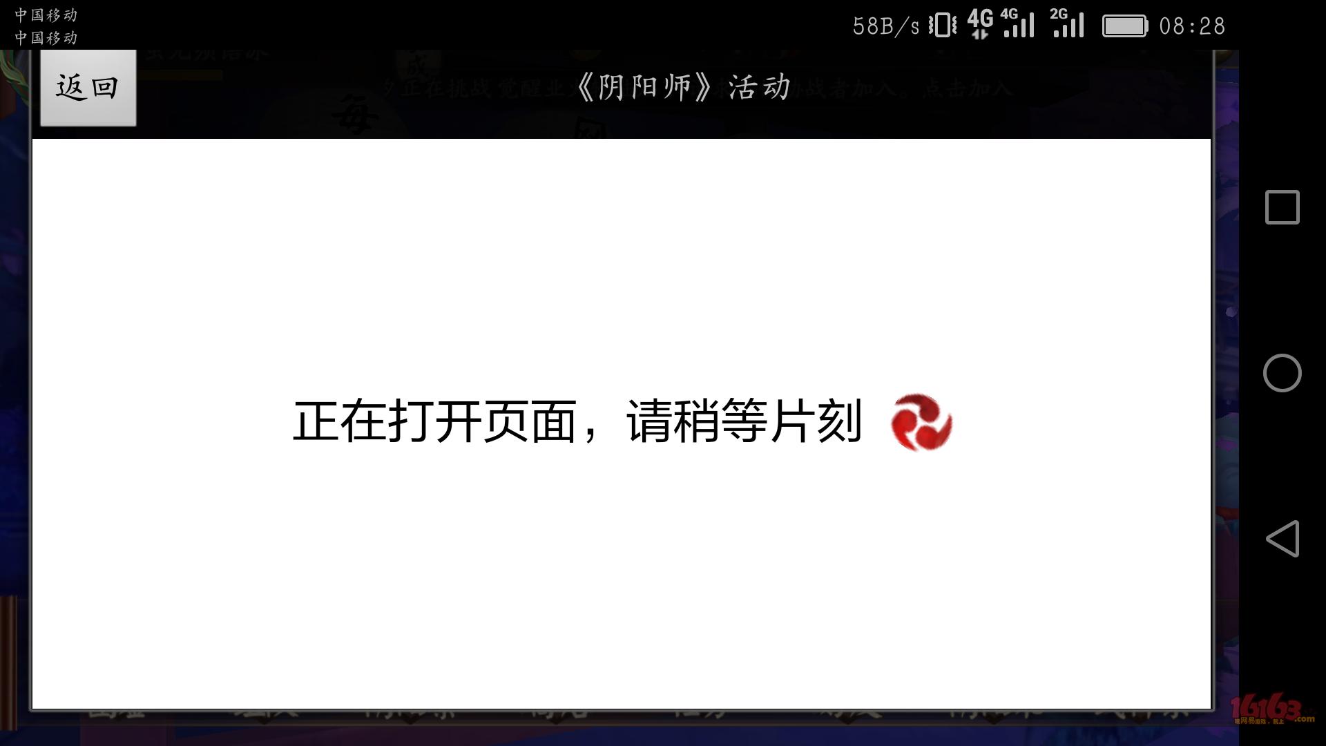 Screenshot_2016-11-11-08-28-00.png
