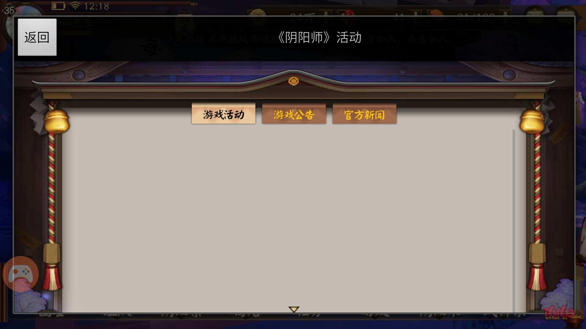 S61111-121842.jpg