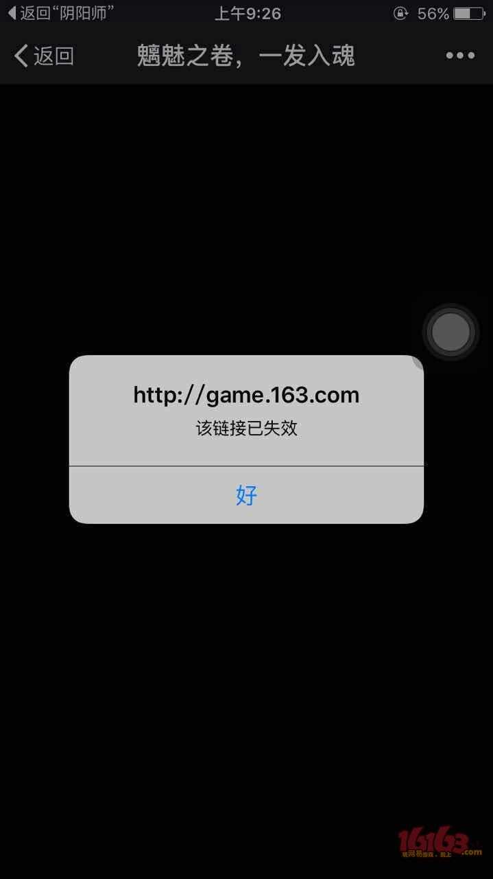 mmexport1479087508123.jpg