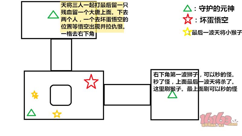 无标题_副本.png