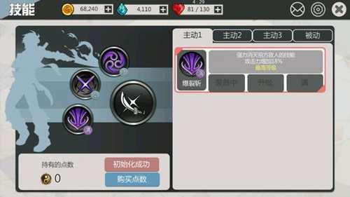 图2 江林1技能.jpg