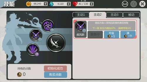 图4 江林2技能.jpg