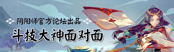 banner采访.jpg