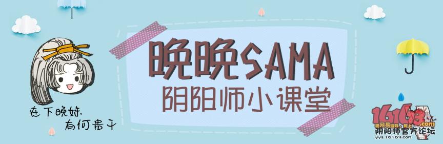 新banner.png