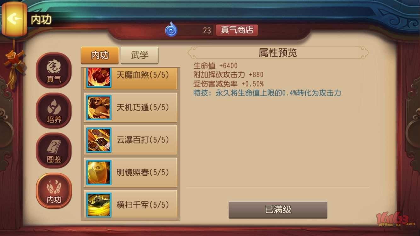 QQ图片20170112164053.jpg