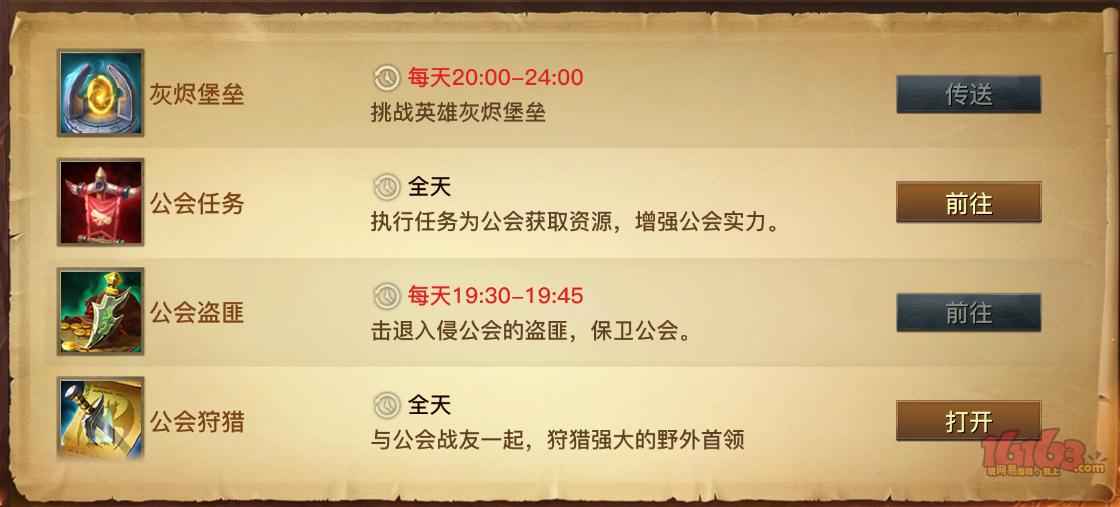 E(3AJ6_C3R]OC9O8A73$ZHN.png
