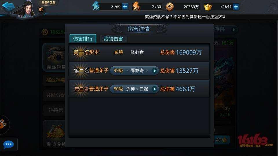 QQ图片20170405141802.jpg