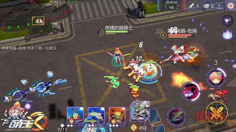 图7:《萌王EX》战斗界面全面升级.jpg