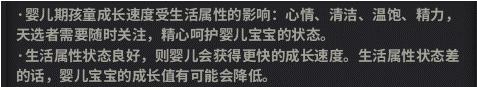 论坛说明1.png