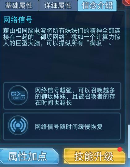 QQ截图20170604164300.png