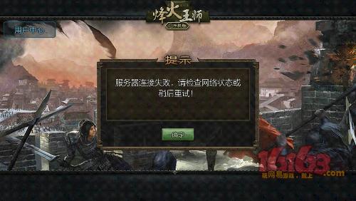 Screenshot_2017-05-25-01-20-13-983.jpeg