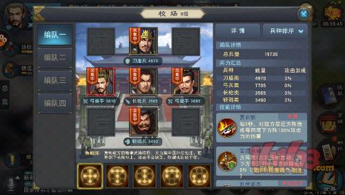 Screenshot_2017-06-19-17-01-17-505_com.netease.hwfz.aligames.png