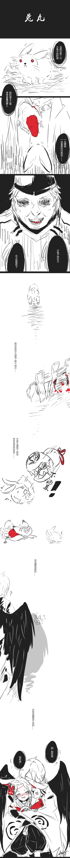 狗兔0.jpg