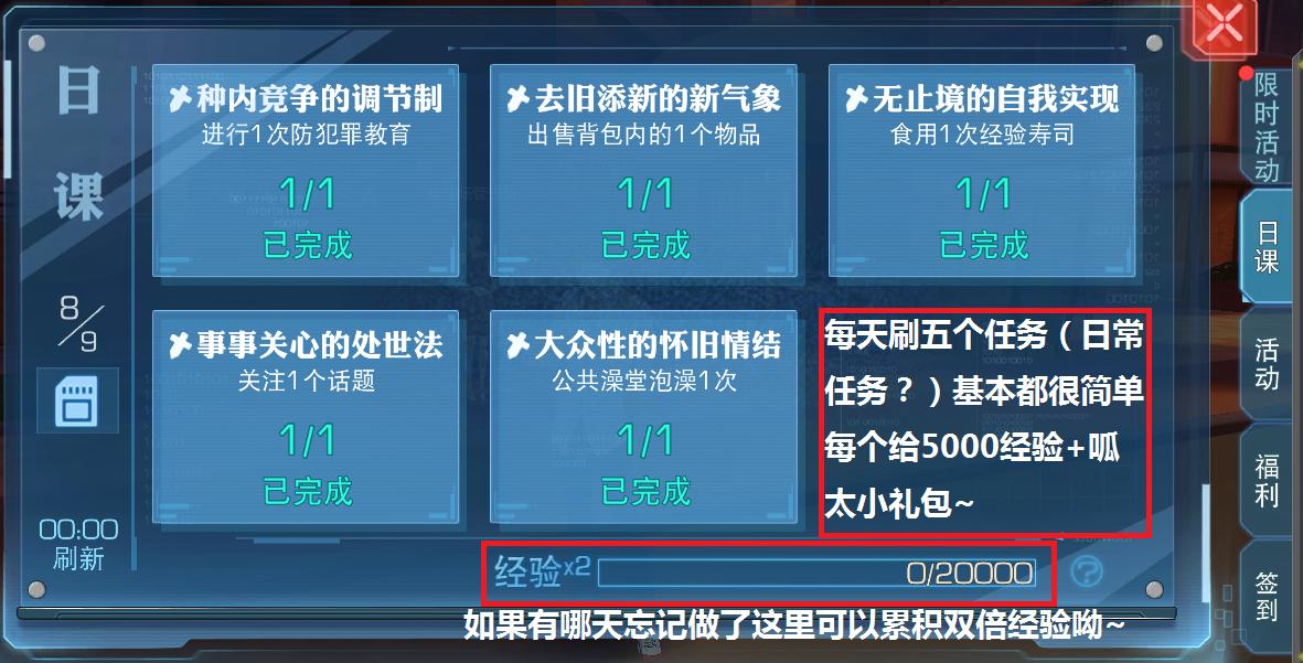 QQ截图20170809200521.png