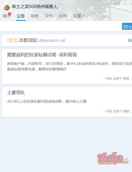 QXAOE7WZ8[RX%6)4VP5AWEE.png