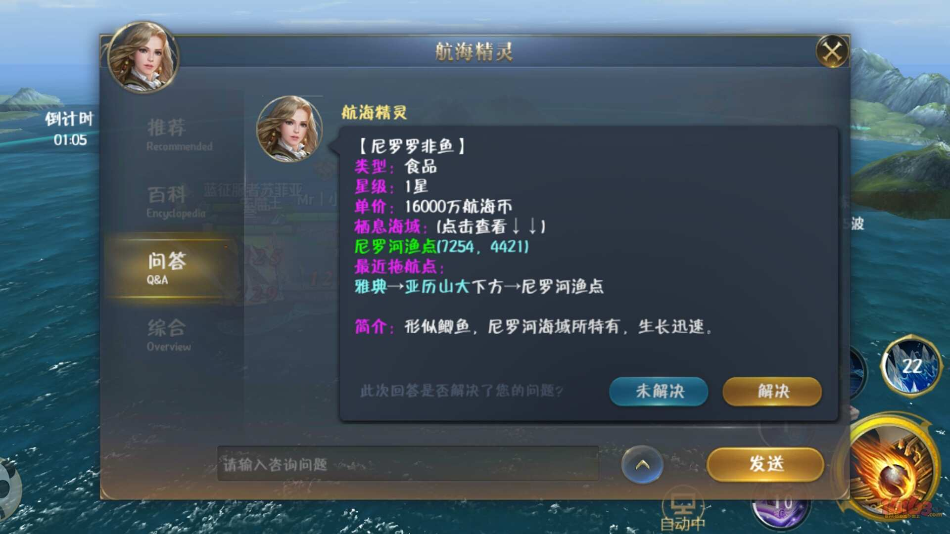 S70901-101149.jpg
