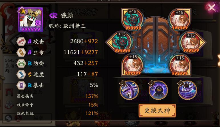 招财2.jpg