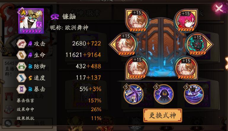 招财1.jpg