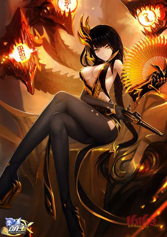 图2:热爱火器的少女皇帝.jpg