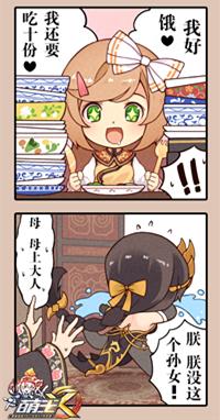 图5:末路宗师与孙女的故事2.jpg