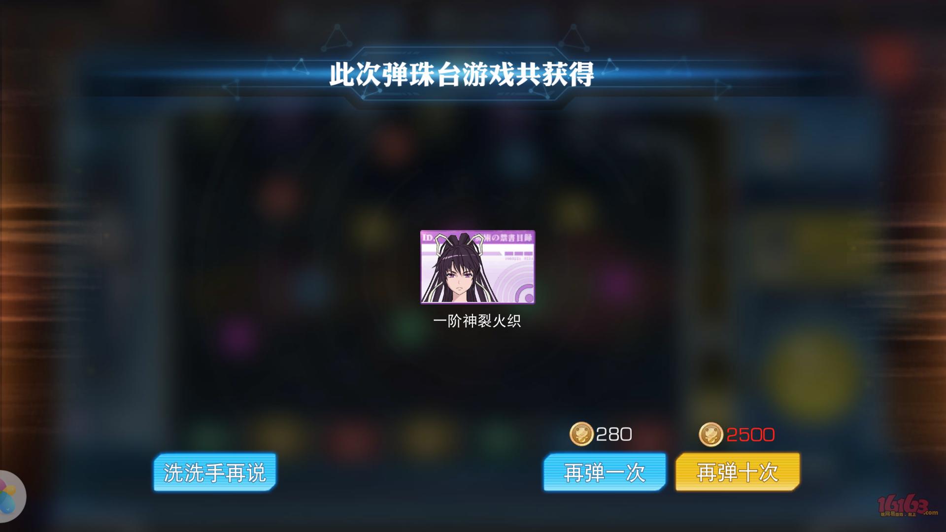 Screenshot_20171005-191758.png