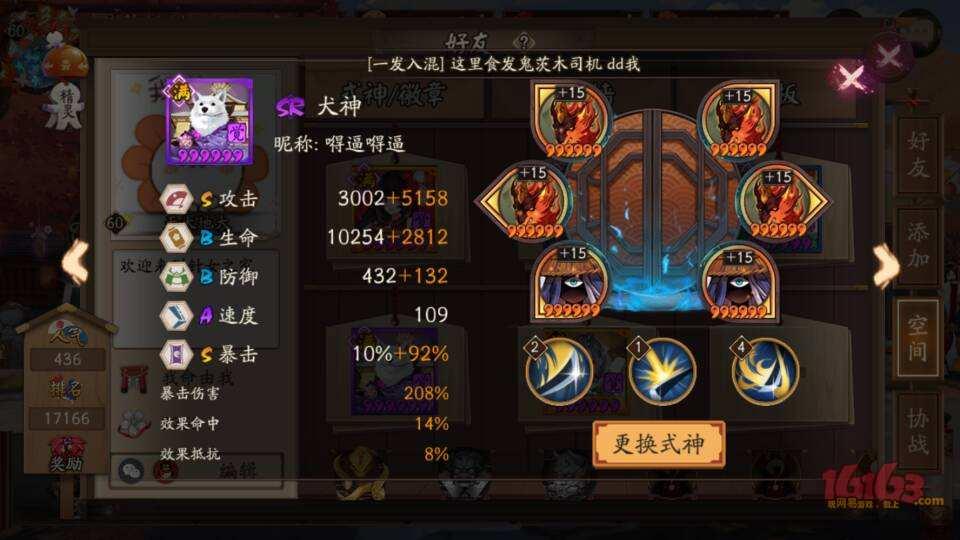 QQ图片20171013113331.jpg